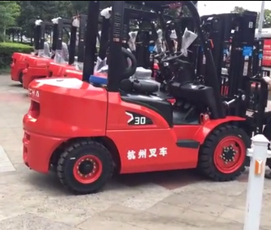 X系列1.0~3.8噸內燃叉車(寧波柴油叉車)